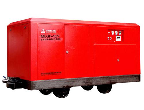 ML系列防爆矿用螺杆空气压缩机