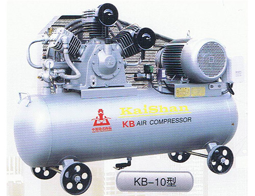 KB系列工业活塞空压机