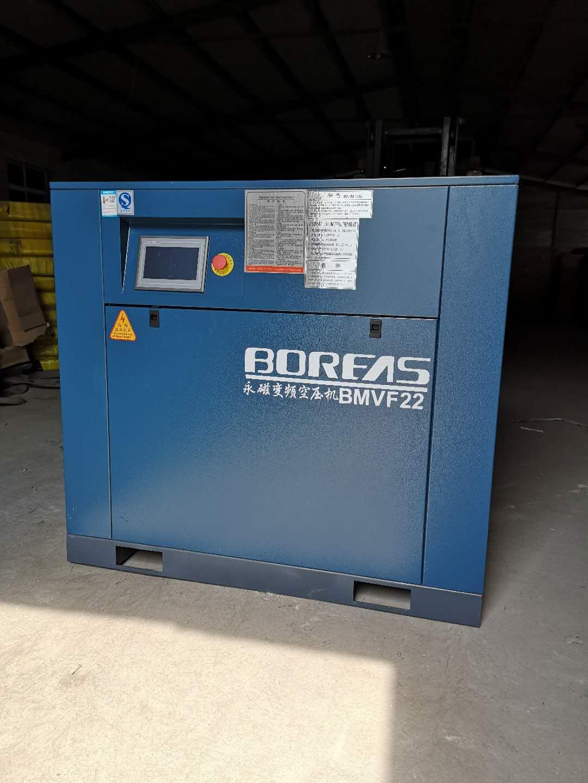 开山永磁变频螺杆空压机BMVF22