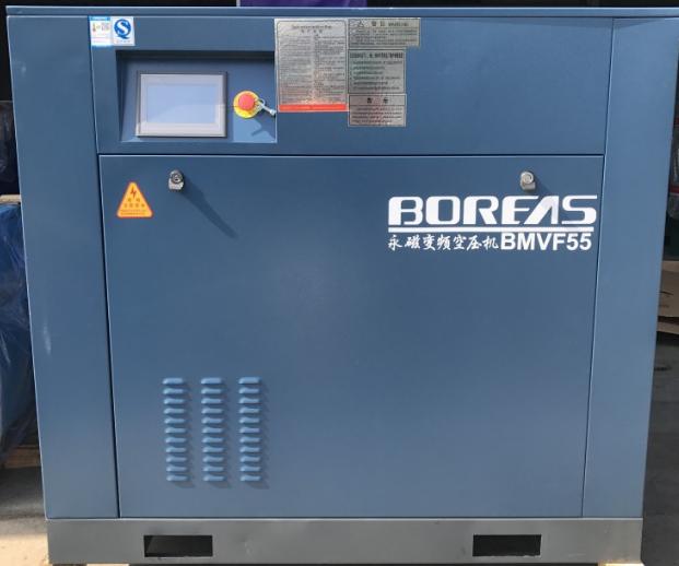 开山永磁变频螺杆空压机BMVF55