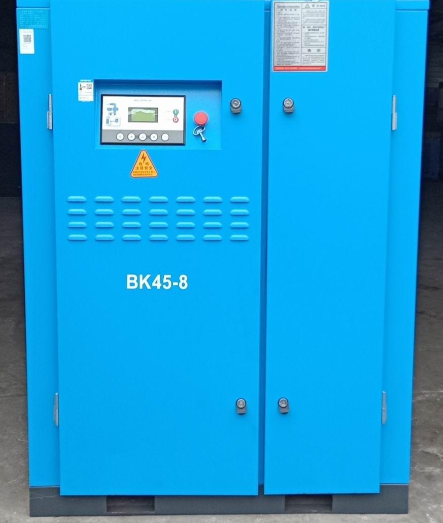 普瑞阿斯BK45螺杆空压机