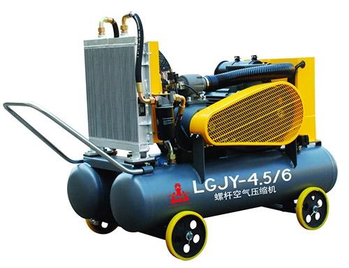LGJY矿用系列螺杆空气压缩机