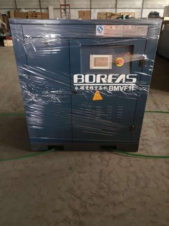 开山永磁变频螺杆空压机BMVF11